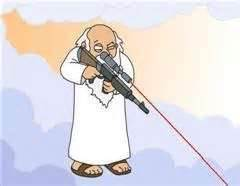 Tea Party Jehovah- baggers fantasize he's using his badass assault rifle to kill a Gay Scientist. GOP Tri-Fecta!